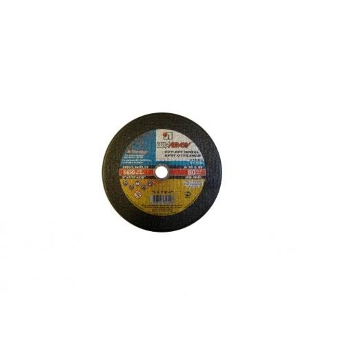 kotouč řez. na ocel 230x2,3/2,5x22,23mm